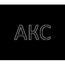 Концевой токопровод правый BG-RC черный | 5100010012 | АСТЗ
