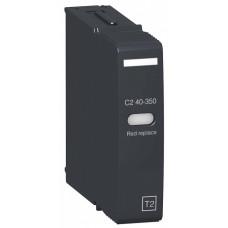 C2 40-350 КАРТРИДЖ ОПН КЛАССА 1+2 | 16316 | Schneider Electric