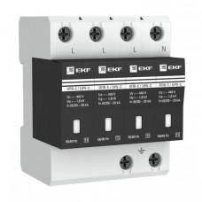Ограничитель импульсных напряжений серии ОПВ-B/4P In 30кА 400В (с сигнализацией) EKF PROxima | opv-b4 | EKF