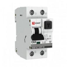 Выключатель автоматический дифференциальный АВДТ-63 1п+N 50А C 30мА тип A PROxima (электронный) | DA63-50-30e | EKF
