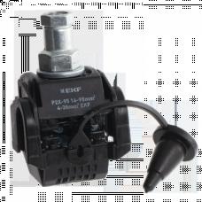 Зажим прокалывающий ответвительный P2X-95 16-95mm2 4-35mm EKF PROxima | p-2x-95 | EKF