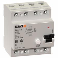 Выключатель дифференциальный (УЗО) ВД1-63-4216-А-УХЛ4 4п 16А 30мА тип A | 221968 | КЭАЗ