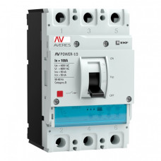 Автоматический выключатель AV POWER-1/3 100А 50kA ETU2.2 | mccb-13-100-2.2-av | EKF