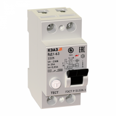 Выключатель дифференциальный (УЗО) ВД1-63-2125-АС-УХЛ4 2п 25А 10мА тип AC | 221901 | КЭАЗ