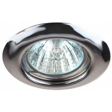 Светильник точечный ST3 50Вт MR16 хром штампованный | C0043804 | ЭРА