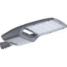 Светильник светодиодный MAGISTRAL LED 240 (W) 5000K | 1680000040 | Световые Технологии