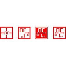 Указатель светодиодный ДБУ 69-5-001 У1 (ПГ 150х150) 5Вт IP65 | 03247 | GALAD