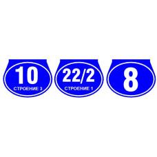 Указатель светодиодный ДБУ 69-10-001 У1 (номер дома 430х340 К13 ретро) 10Вт IP65 | 03189 | GALAD