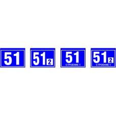 Указатель светодиодный ДБУ 69-15-001 У1 (номер дома 450х350 К4) 15Вт IP65 | 03179 | GALAD