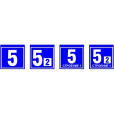 Указатель светодиодный ДБУ 69-10-001 У1 (номер дома 350х350 К1) 10Вт IP65 | 03174 | GALAD