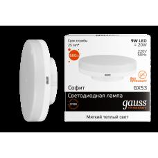 Лампа светодиодная LED 9Вт GX53 220В 2700К Elementary | 83819 | Gauss
