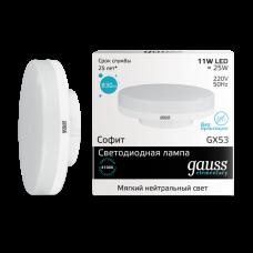 Лампа светодиодная LED 11Вт GX53 220В 4100К Elementary | 83821 | Gauss