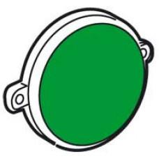 Galea Life Аксессуары для подсветки зелёный рассеиватель | 775946 | Legrand