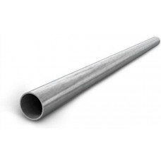 Труба алюминиевая 20мм | CTR11-AL-020-3 | IEK