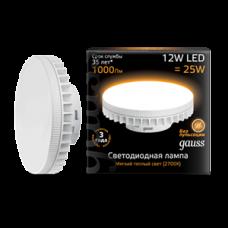 Лампа светодиодная LED 12Вт GX70 220В 2700К | 131016112 | Gauss