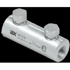 Алюминиевая механическая гильза со срывными болтами АМГ 10-35 до 1 кВ   UZA-29-S10-S35-1   IEK