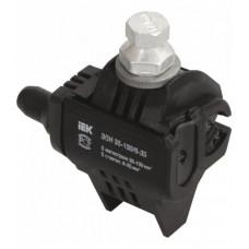 Зажим ЗСГП 35-120/25-95 (CDR/CN 1S 95 UK) | UZSG-16-S10-120-S25-95 | IEK