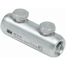 Алюминиевая механическая гильза со срывными болтами АМГ 35-150 до 35 кВ   UZA-29-S35-S150-35   IEK