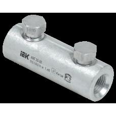 Алюминиевая механическая гильза со срывными болтами АМГ 25-50 до 1 кВ   UZA-29-S25-S50-1   IEK