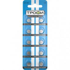 Батарейка щелочная (алкалиновая) Трофи G11 (361) LR721, LR58 (200/1600/134400) (часовая) | C0035064 | ЭРА