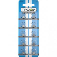 Батарейка щелочная (алкалиновая) Трофи G0 (379) LR521, LR63 (200/1600/153600) (часовая) | C0034934 | ЭРА