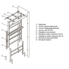 Рама шинного моста 4х8 ЩО | YKM60-R-4X8-36 | IEK