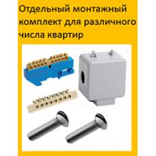 Комплект для монтажа ЩЭ-4   MKM-40-4   IEK