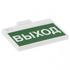 Указательный аварийный светодиодный BS-YANTA-10-S1-ELON 4,2Вт IP40 централизованный подвесной   a17042   Белый свет
