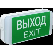 Указатель аварийный светодиодный ДПА 5031-3 5Вт 3 ч универсальный накладной IP20 IEK | LDPA0-5031-3-20-K01 | IEK