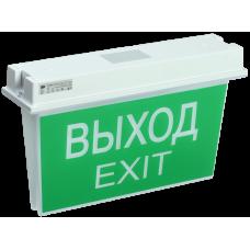 Указатель аварийный светодиодный ССА 5043-1 двусторонний 3Вт 1ч универсальный накладной IP65 | LSSA0-5043-1-65-K03 | IEK