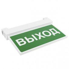 Указатель аварийный светодиодный BS-EVERON-51-S1-INEXI2 9,2Вт 230В 1ч IP65 универсальный накладной/встраиваемый | a15620 | Белый свет