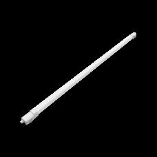 Светильник светодиодный 36Вт 6500К IP65 линейный матовый IP65 (аналог ЛСП 2*36Вт) | 143425336 | Gauss