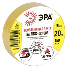 ПВХ-изолента 15мм*20м желтая | C0036547 | ЭРА