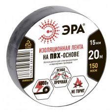ПВХ-изолента 15мм*20м черная | C0036552 | ЭРА