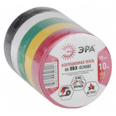 ПВХ-изолента 15мм*10м 5цветов | C0038781 | ЭРА