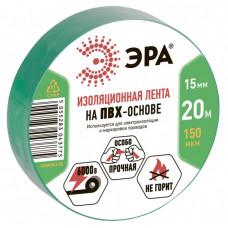 ПВХ-изолента 15мм*20м зеленая | C0036549 | ЭРА