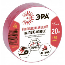 ПВХ-изолента 15мм*20м красная | C0036550 | ЭРА