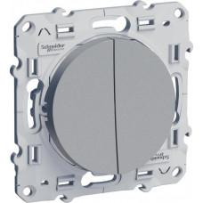 Odace Алюминий Выключатель 2-клавишный 10А | S53R211 | Schneider Electric