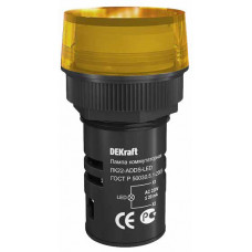 Лампа комм. ADDS 22 мм Цвет:ЖЕЛТЫЙ LED 220В ЛK-22 | 25004DEK | DEKraft