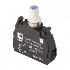 Лампа сменная c основанием XB4 синяя 24В EKF PROxima   XB4-ESL-B   EKF