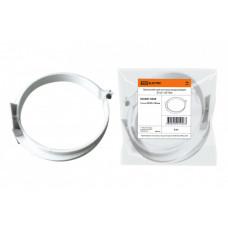 Кронштейн для монтажа воздуховодов ?125-140 мм | SQ1807-0038 | TDM