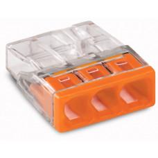 Клемма с пастой 3-проводная 0.5-2.5мм2 одножильный оранжевый (уп/100шт)   2273-243   WAGO