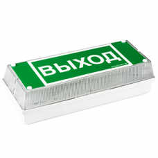 Указатель аварийный светодиодный UNIVERSAL BS-743-10x0,3 LED 3ч постоянный накладной IP65 | a14476 | Белый свет