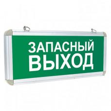 Указатель аварийный светодиодный EXIT-102 EKF Proxima 3Вт 1,5ч комбинированный настенный/потолочный IP20   EXIT-SS-102-LED   EKF