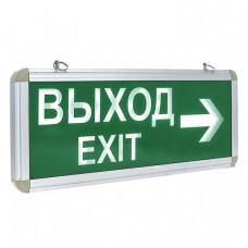 Указатель аварийный светодиодный EXIT-202 LED EKF Proxima 3Вт 1,5ч комбинированный потолочный   EXIT-DS-202-LED   EKF