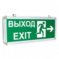 Указатель аварийный светодиодный EXIT-201 LED EKF Proxima 3Вт 1,5ч комбинированный потолочный   EXIT-DS-201-LED   EKF