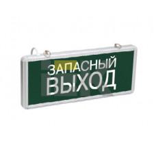 Указатель аварийный светодиодный ССА1002 Запасный выход односторонний 3Вт 1,5ч постоянный накладной/подвесной IP20 | LSSA0-1002-003-K03 | IEK