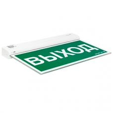 Указатель аварийный светодиодный KURS BS-7113-9x0,25 LED 2,7Вт 3ч постоянный накладной/встраиваемый IP20 | a4662 | Белый свет