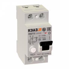 Выключатель автоматический дифференциальный АВДТ32-22C10-A-УХЛ4 2п 10А C 30мА тип A   228064   КЭАЗ