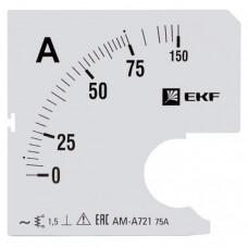 Шкала сменная для A721 75/5А-1,5 EKF PROxima   s-a721-75   EKF